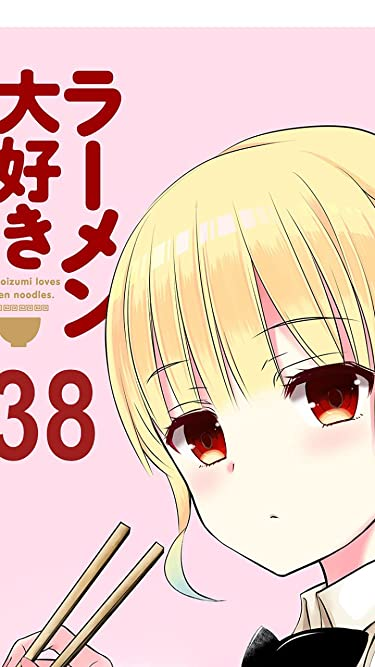 ラーメン大好き小泉さん  iPhone/Androidスマホ壁紙(720×1280)-1 - 小泉さん(こいずみさん)