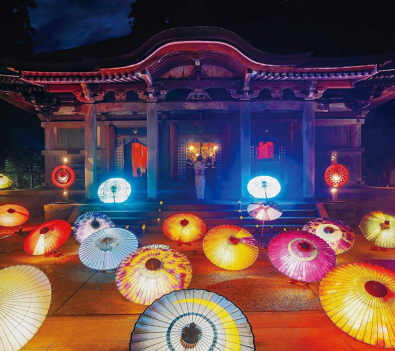 神社 大神山神社 HD(1440×1280)スマホ 壁紙・待ち受け