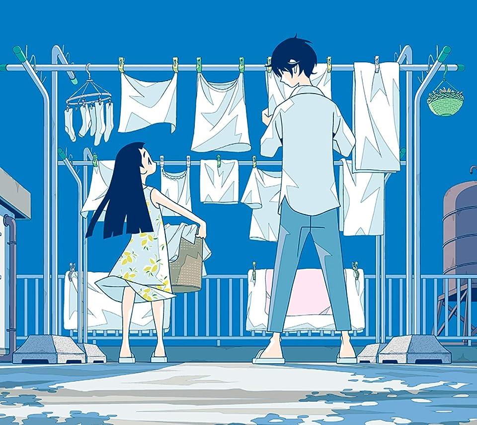 2020年春アニメ - 後藤姫(ごとう ひめ),後藤可久士(ごとう かくし)