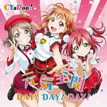 ラブライブ! iPad壁紙 or ランドスケープ用スマホ壁紙(1:1)-1 - 「元気全開!DAY!DAY!DAY!」CYaRon!