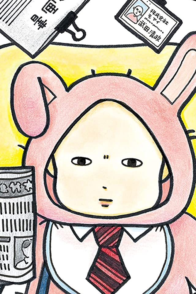 2021春アニメ - 武田本部長