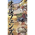 機動戦士ガンダム iPhone8,7,6 Plus 壁紙(1242×2208) オルガ・イツカ,三日月・オーガス(みかづき・オーガス)