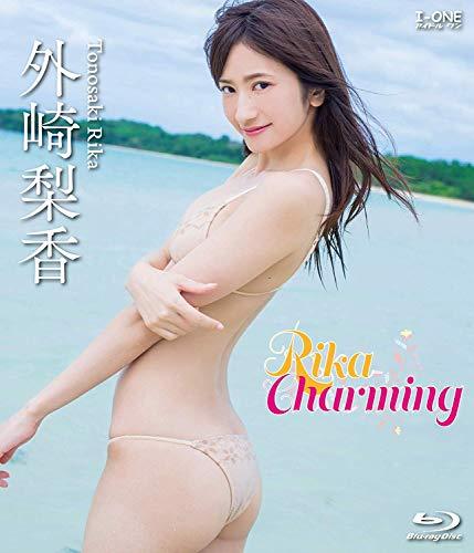外崎梨香 Rika Charming [Blu-ray]