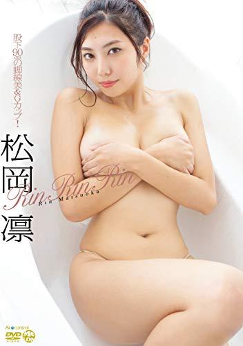 RinRinRin 松岡凛 Aircontrol [DVD]