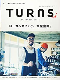 TURNS VOL.34(雑誌)