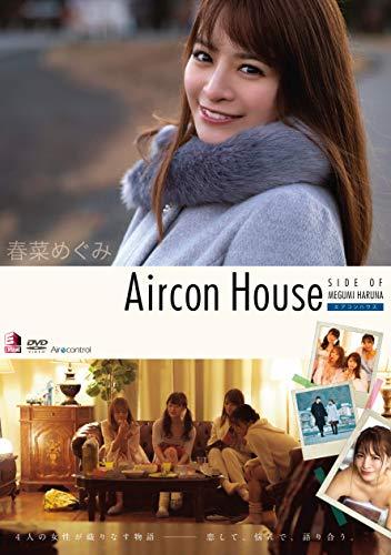 Aircon House 春菜めぐみ Aircontrol [DVD]