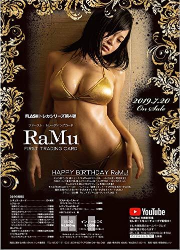FLASHトレカシリーズ 第4弾 RaMu ファースト・トレーディングカード BOX商品