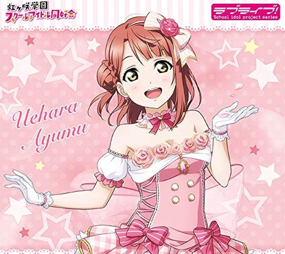 ラブライブ! 虹ヶ咲学園スクールアイドル同好会 上原 歩夢 Android(960×854)待ち受け画像