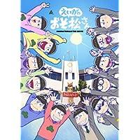 ## DVD:アニメ