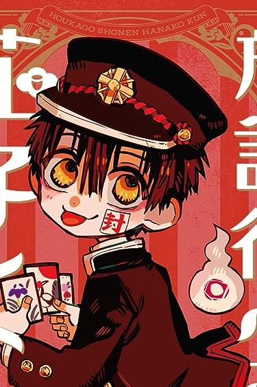 地縛少年花子くん  iPhone/Androidスマホ壁紙(640×960)-1 - 花子くん