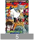 週刊少年チャンピオン2019年38号 [雑誌]