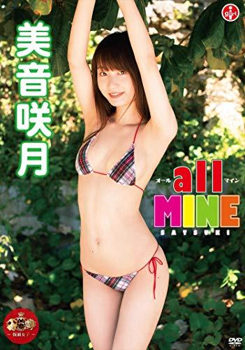 美音咲月 all MINE [DVD]