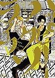 ハッピークソライフ 【電子限定特典付き】 (1) (バンブーコミックス Qpaコレクション)