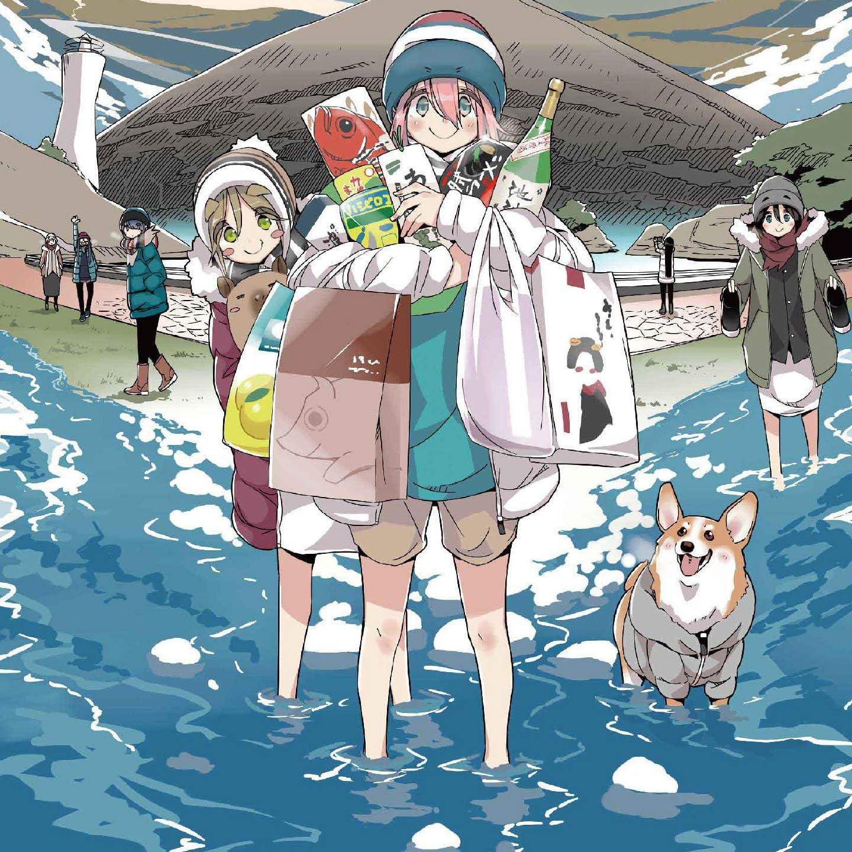 2020年冬アニメ - 犬山あかり,各務原なでしこ