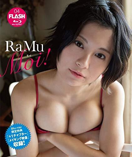 RaMu Moi ! KOBU-004B [Blu-ray]
