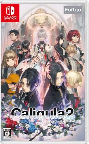 カリギュラ2