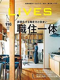 LiVES 2021年6月号(雑誌)