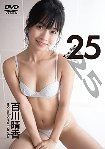 25 Two Five [DVD]