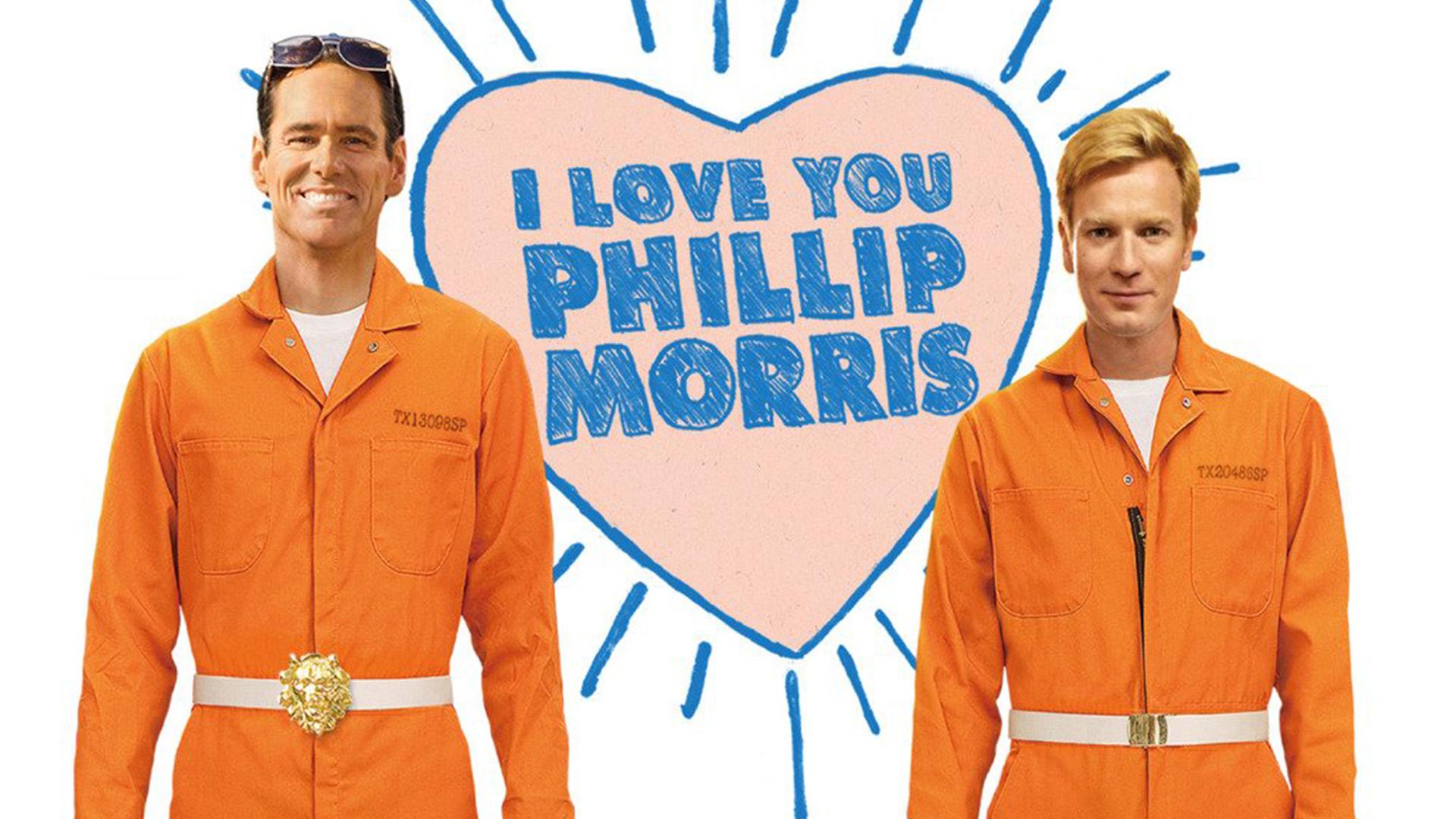 フィリップ、きみを愛してる! (字幕版)