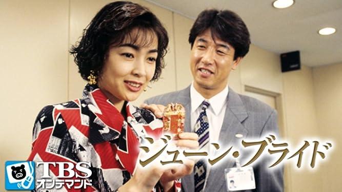 高樹 沙耶 結婚