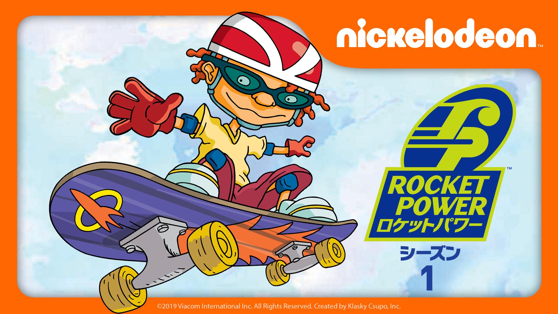 ロケットパワー1