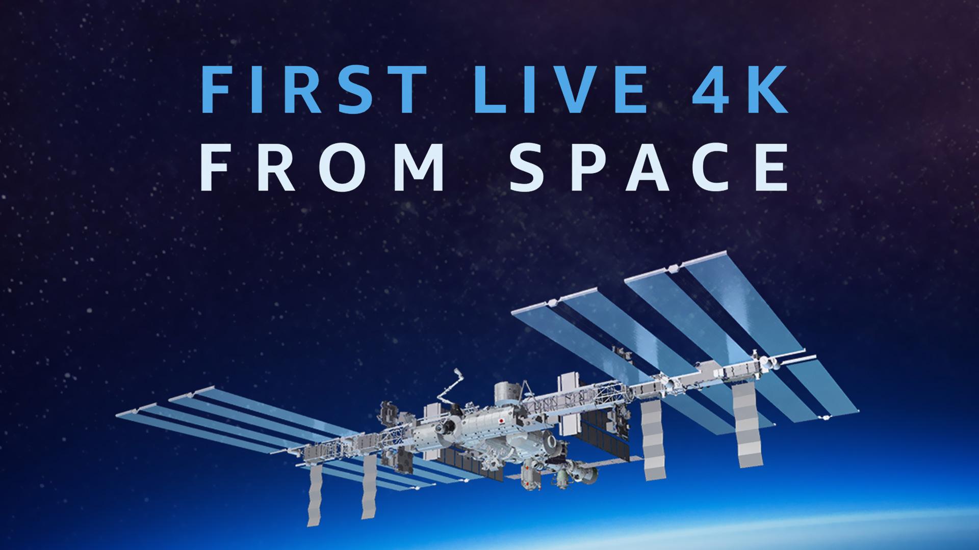 宇宙から初めての4Kライブストリーミング (4K UHD)