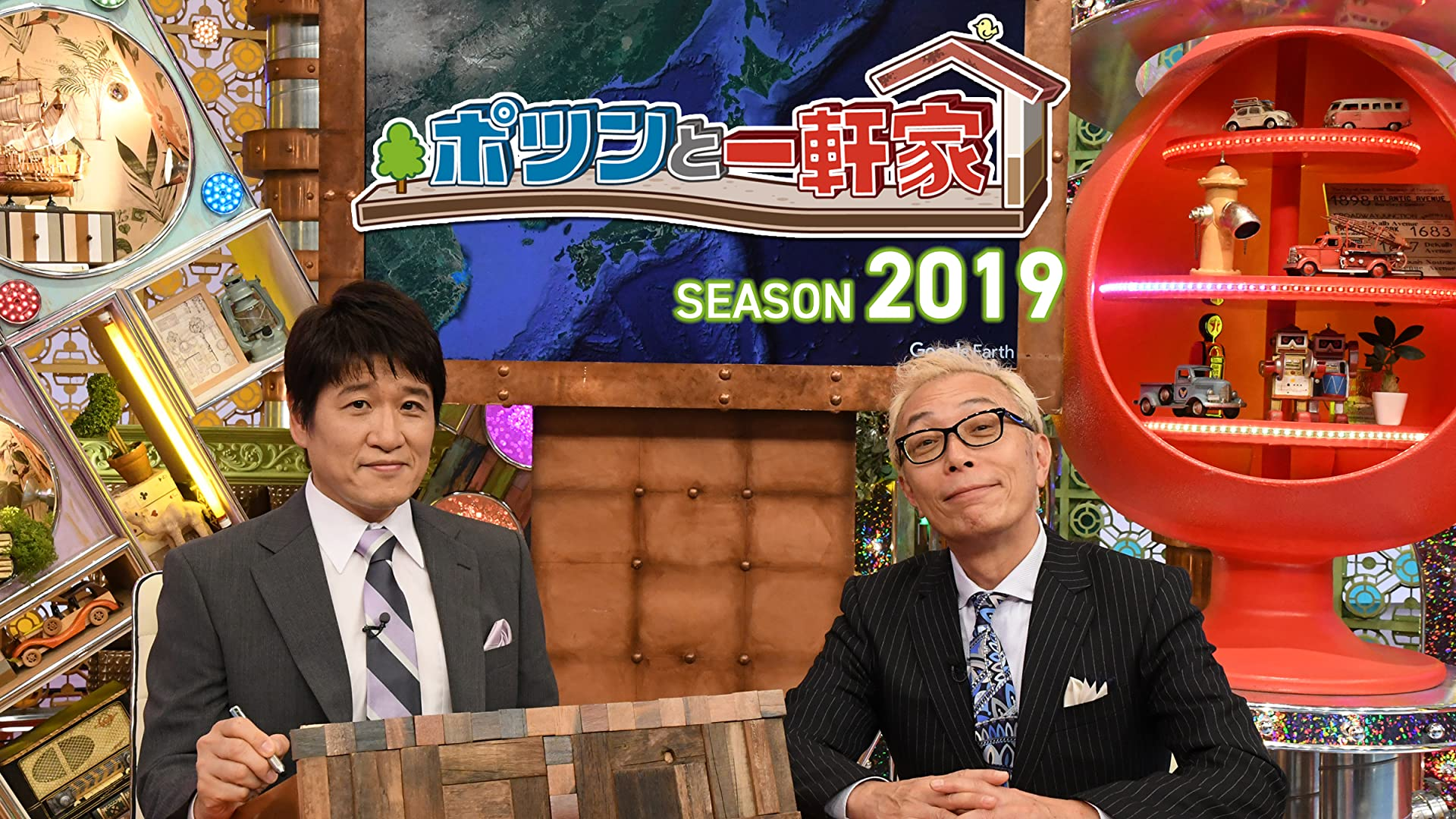 <長崎県・五島列島にあるポツンと一軒家><和歌山県にあるポツンと一軒家><熊本県にあるポツンと一軒家>