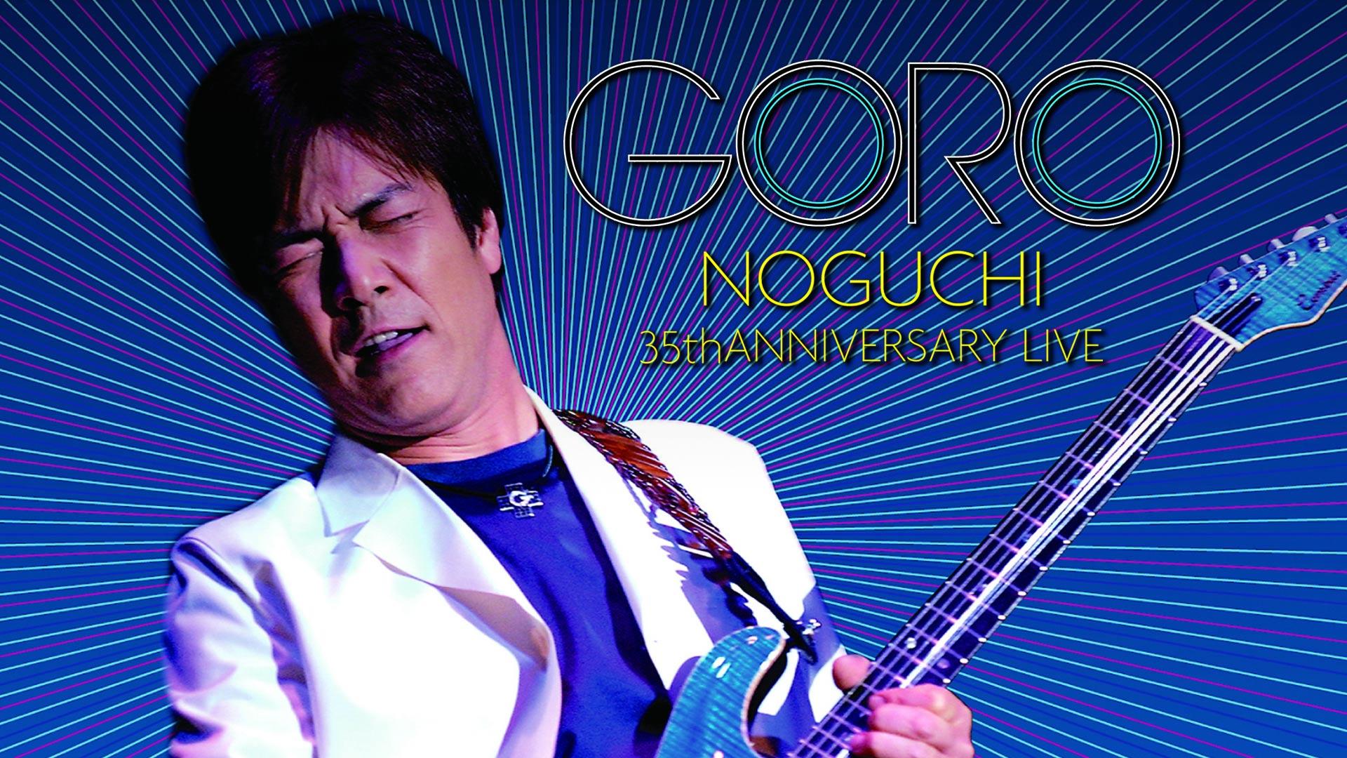 野口五郎 35th anniversary LIVE