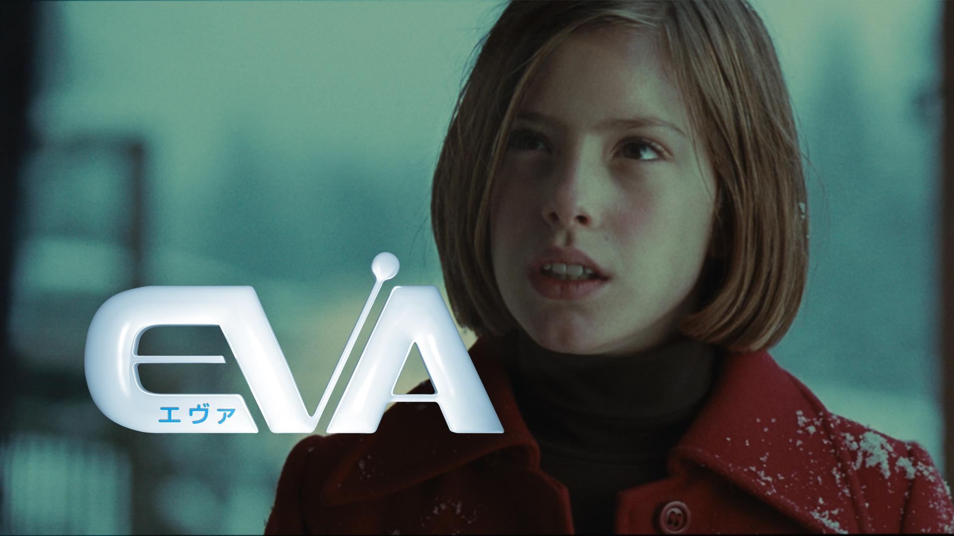 EVA<エヴァ>(字幕版)