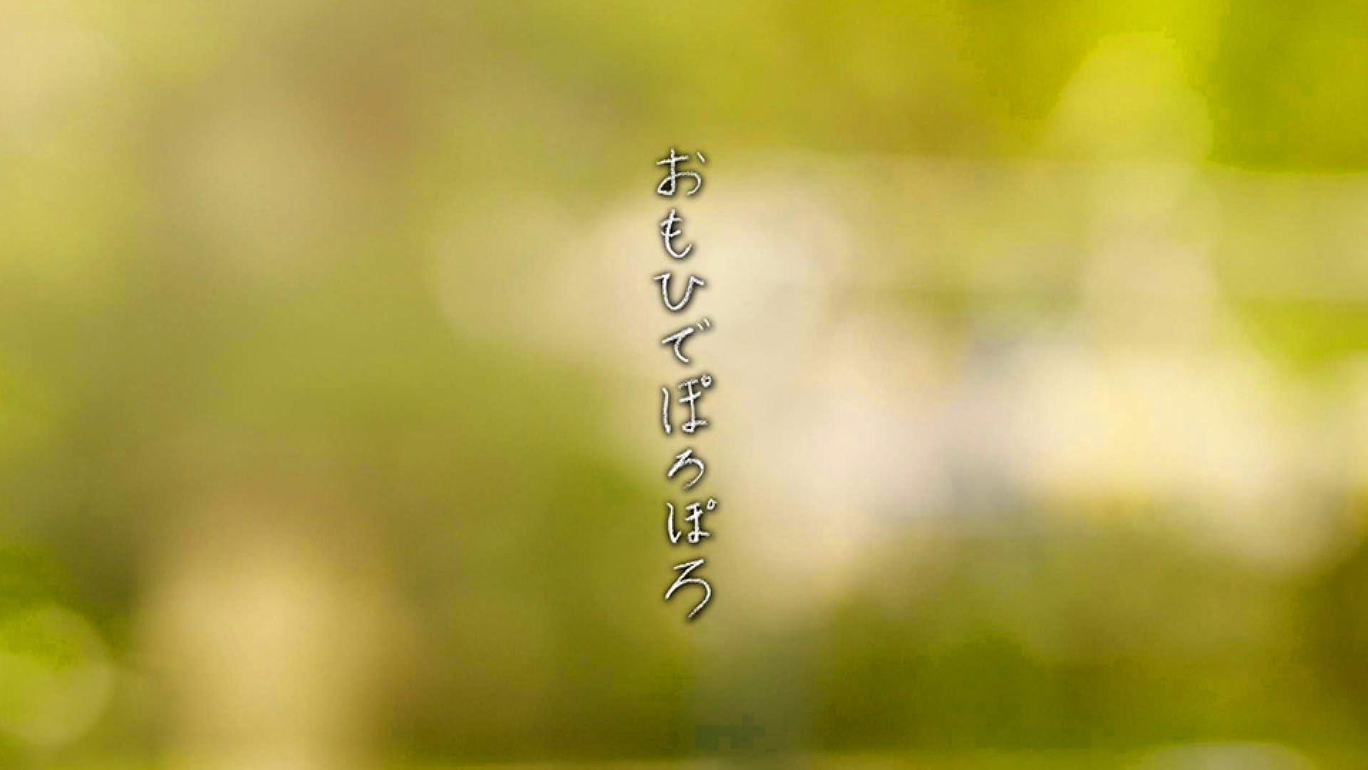 ファミリー 神田 ヒストリー 山 伯