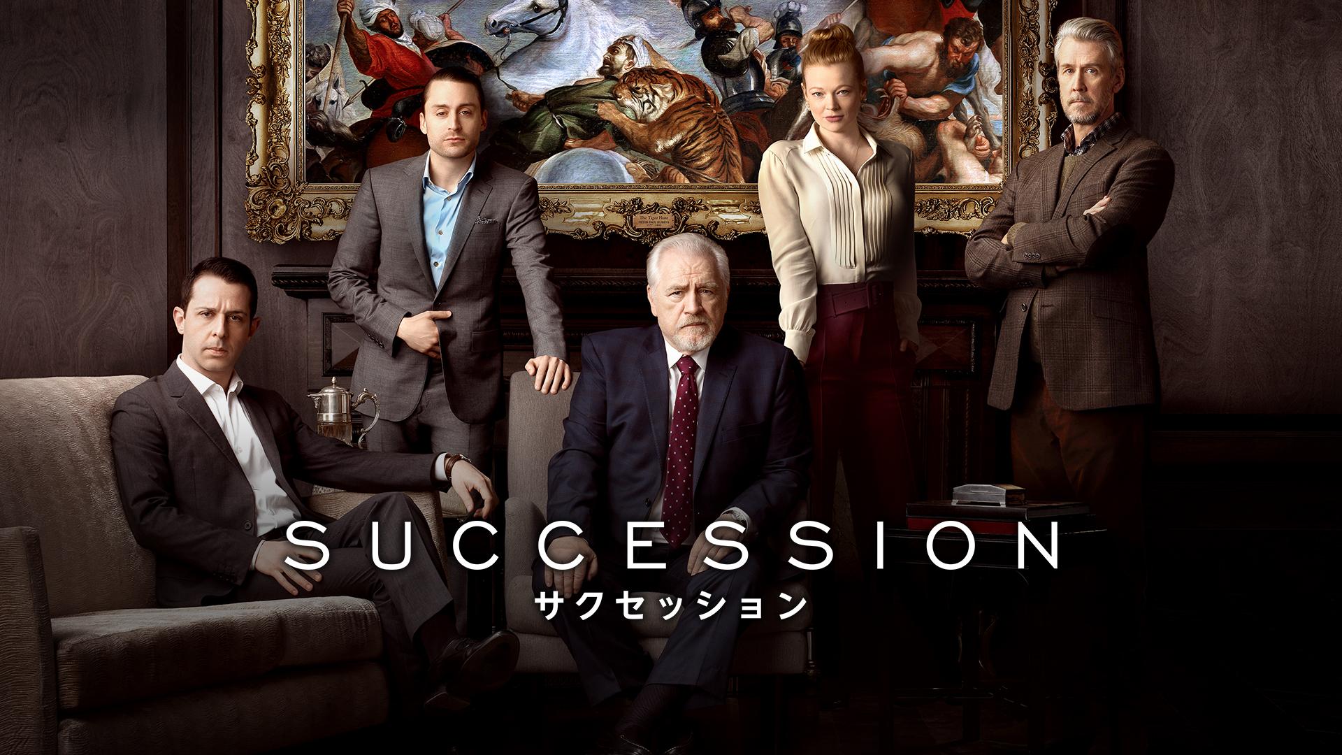 キング・オブ・メディア シーズン1(字幕版)