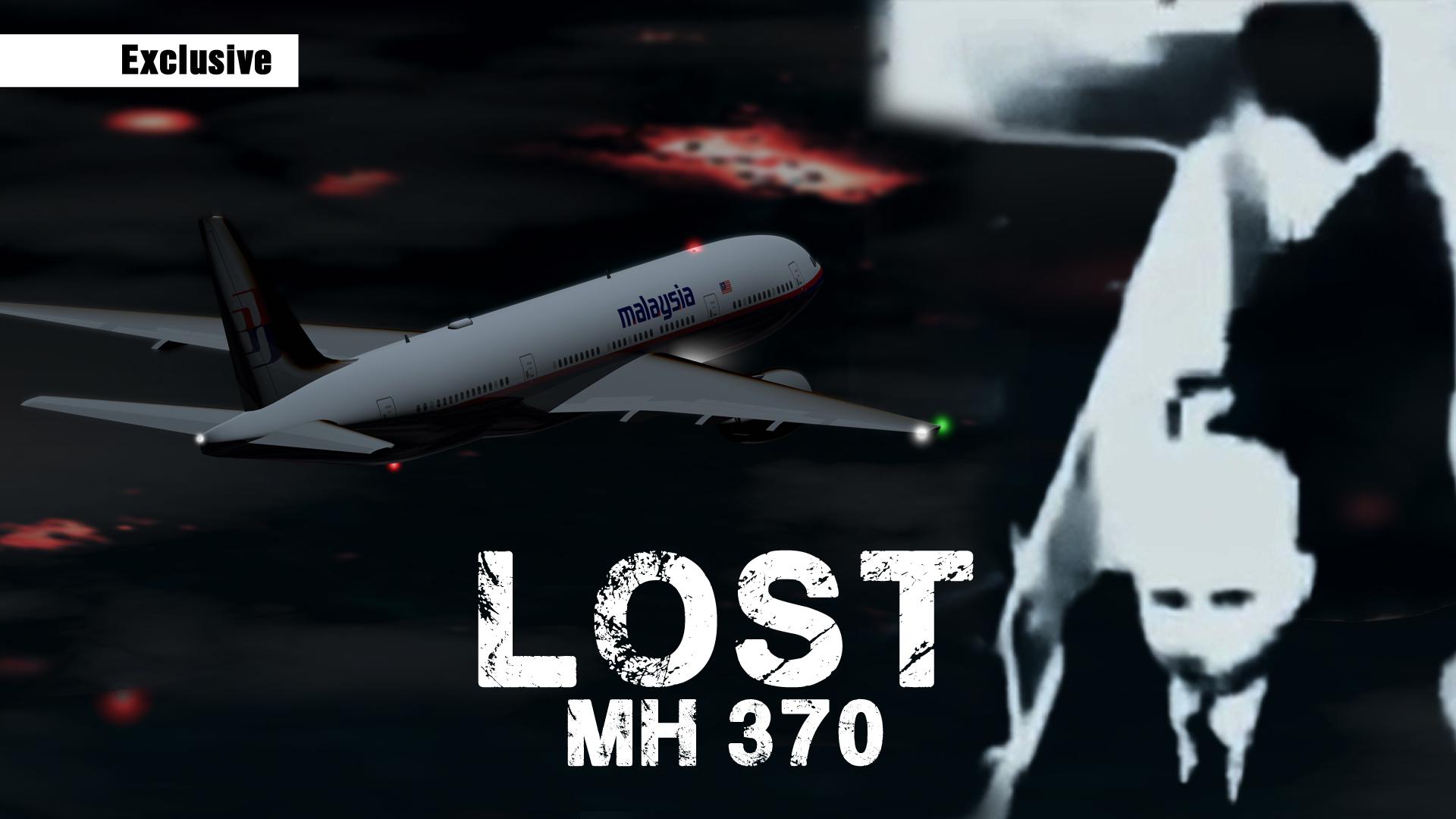失った MH370 (Lost: MH370)