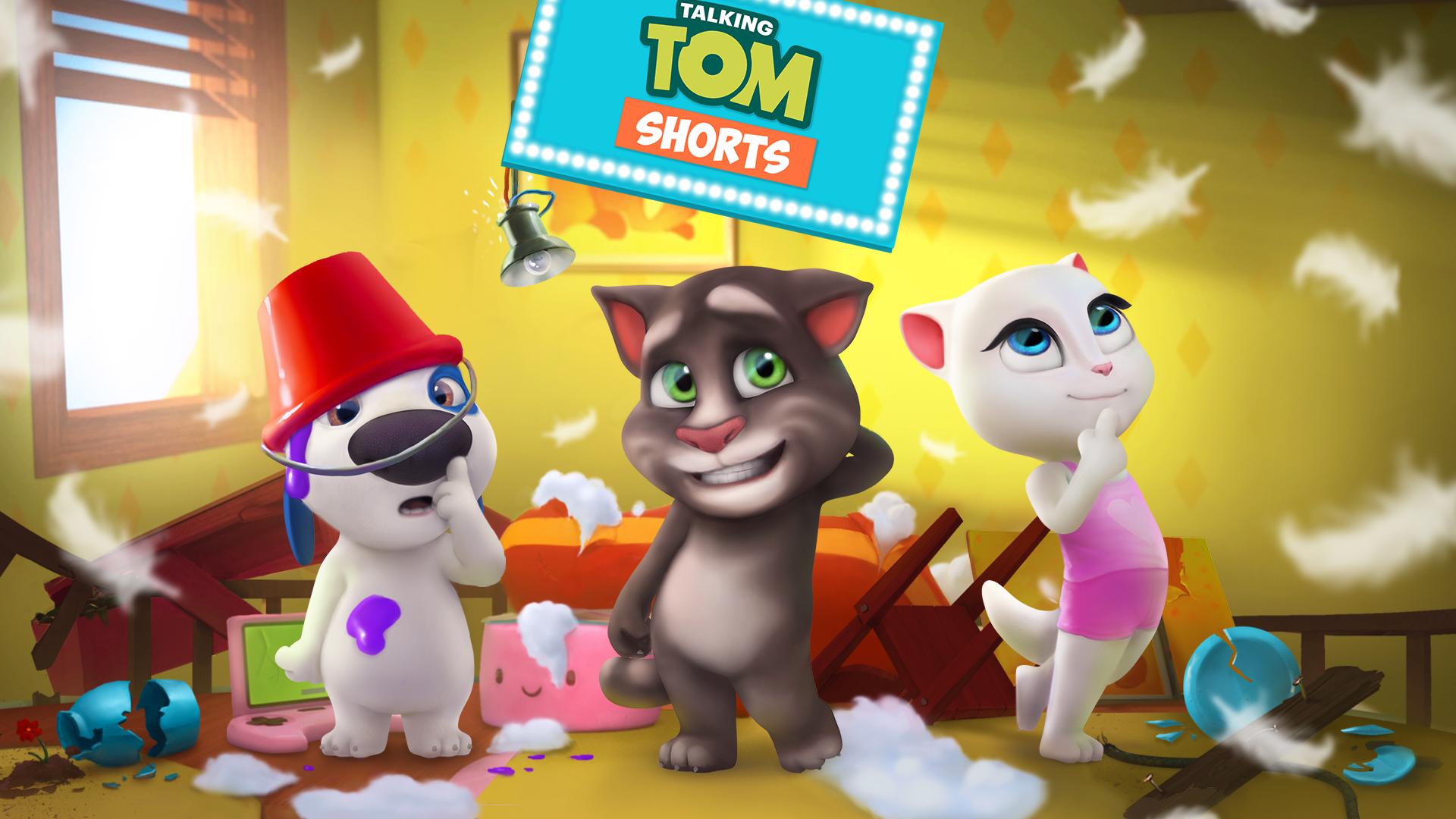 トーキング・トム ショート Talking Tom Shorts