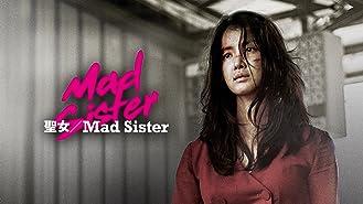 聖女/Mad Sister(吹替版)