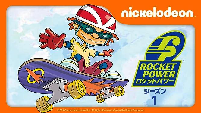 Amazon.co.jp: ロケットパワー1: generic