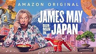 ジェームズ・メイの日本探訪 シーズン1 (吹替版) (4K UHD)