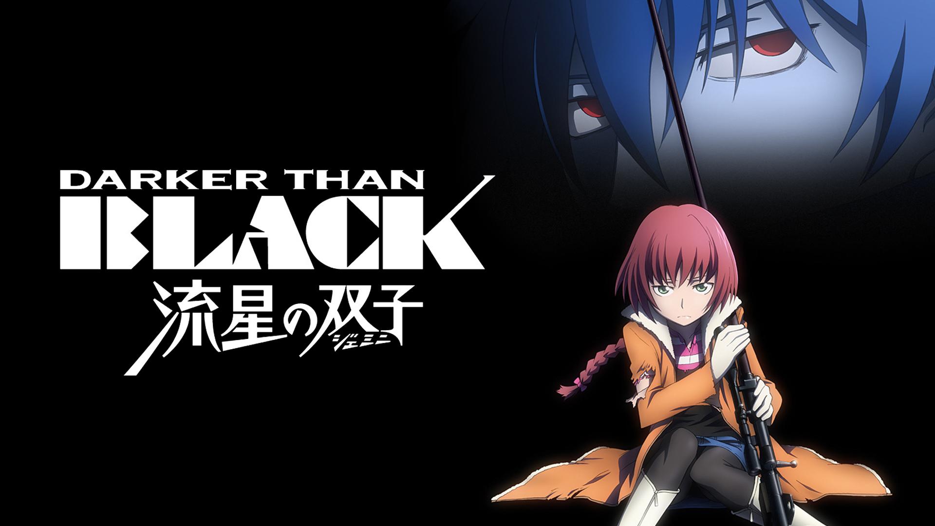 DARKER THAN BLACK-流星の双子-