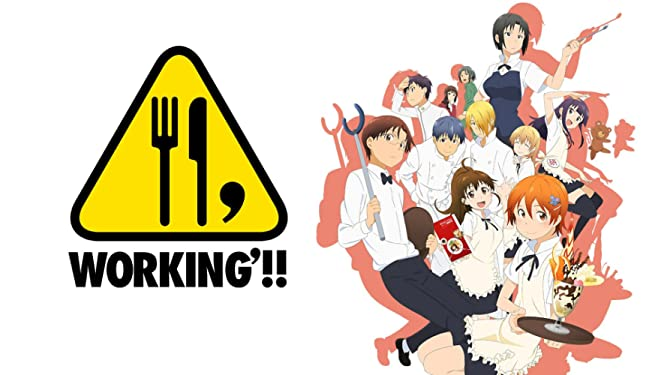 Amazon.co.jp: WORKING´!!を観る | Prime Video