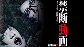 Not Found10 -ネットから削除された禁断動画-