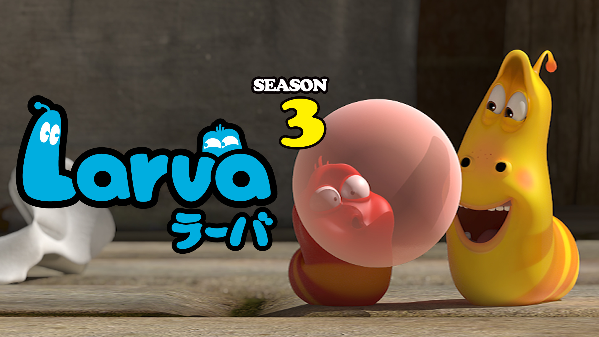 Larva SEASON3