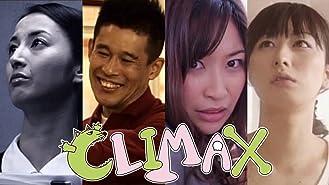 ビデオクリップ: CLIMAX