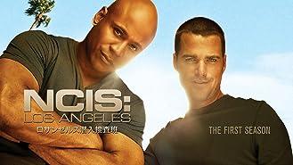NCIS:LA 〜極秘潜入捜査班 シーズン1 (字幕版)