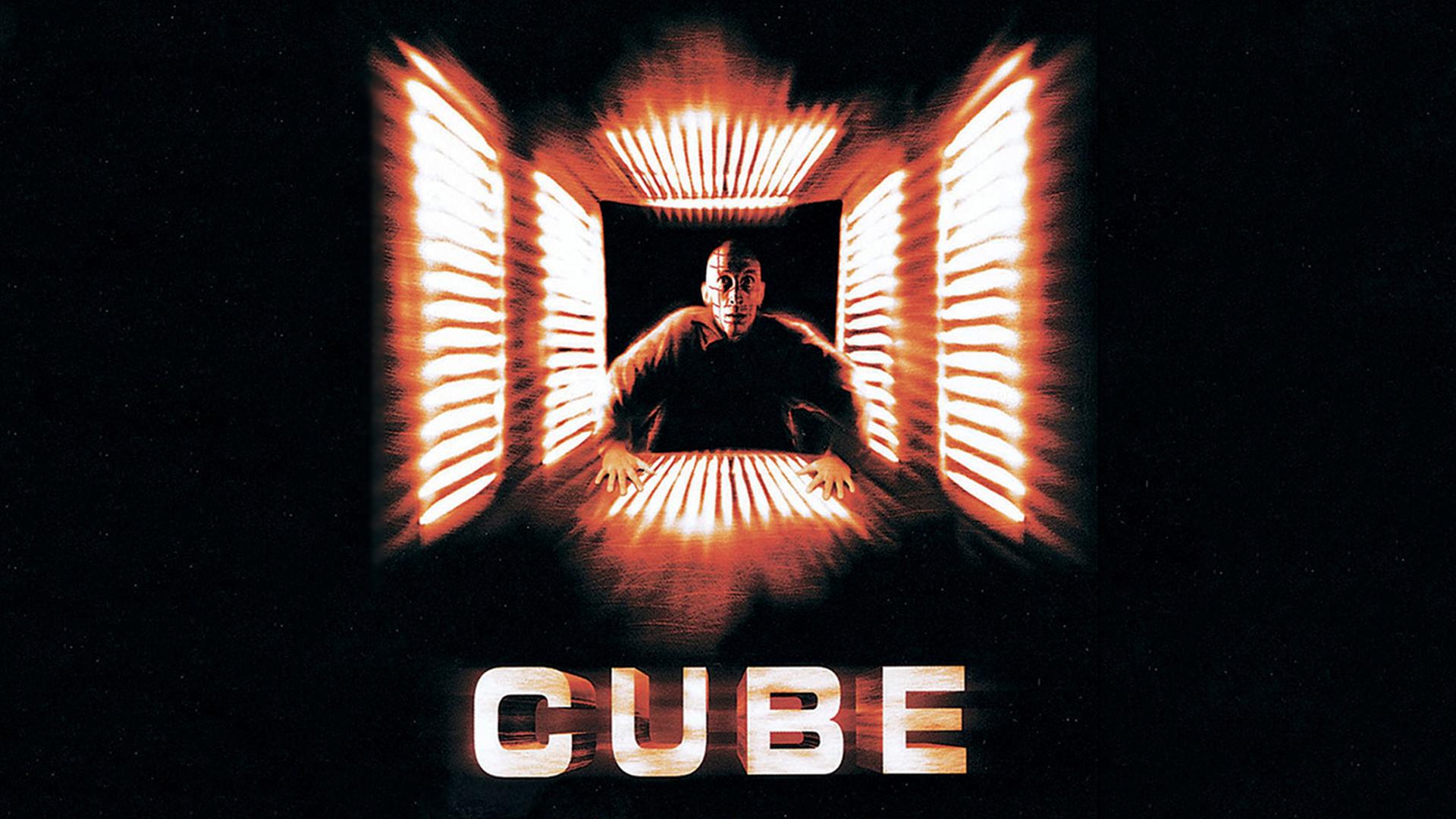 キューブ (Cube)
