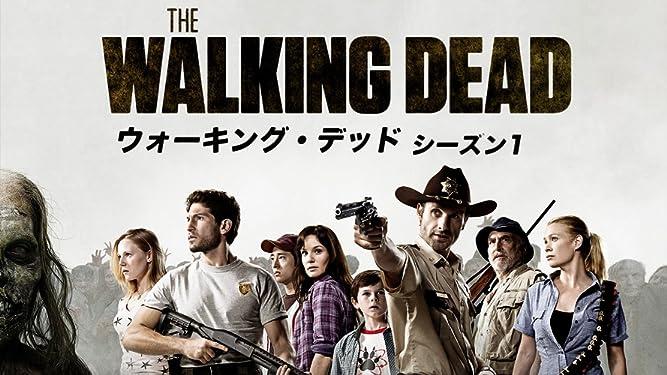 Amazon.co.jp: ウォーキング・デ...