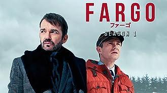 FARGO/ファーゴ シーズン 1 (字幕版)