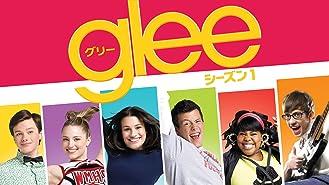 glee/グリー シーズン 1 (吹替版)