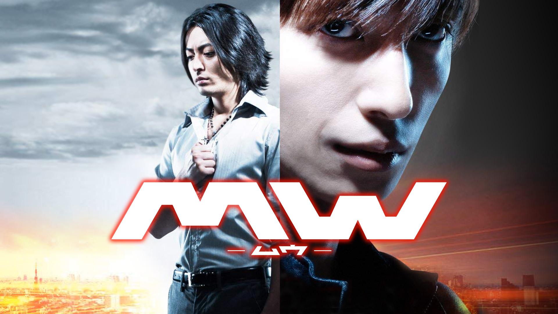 MW -ムウ-