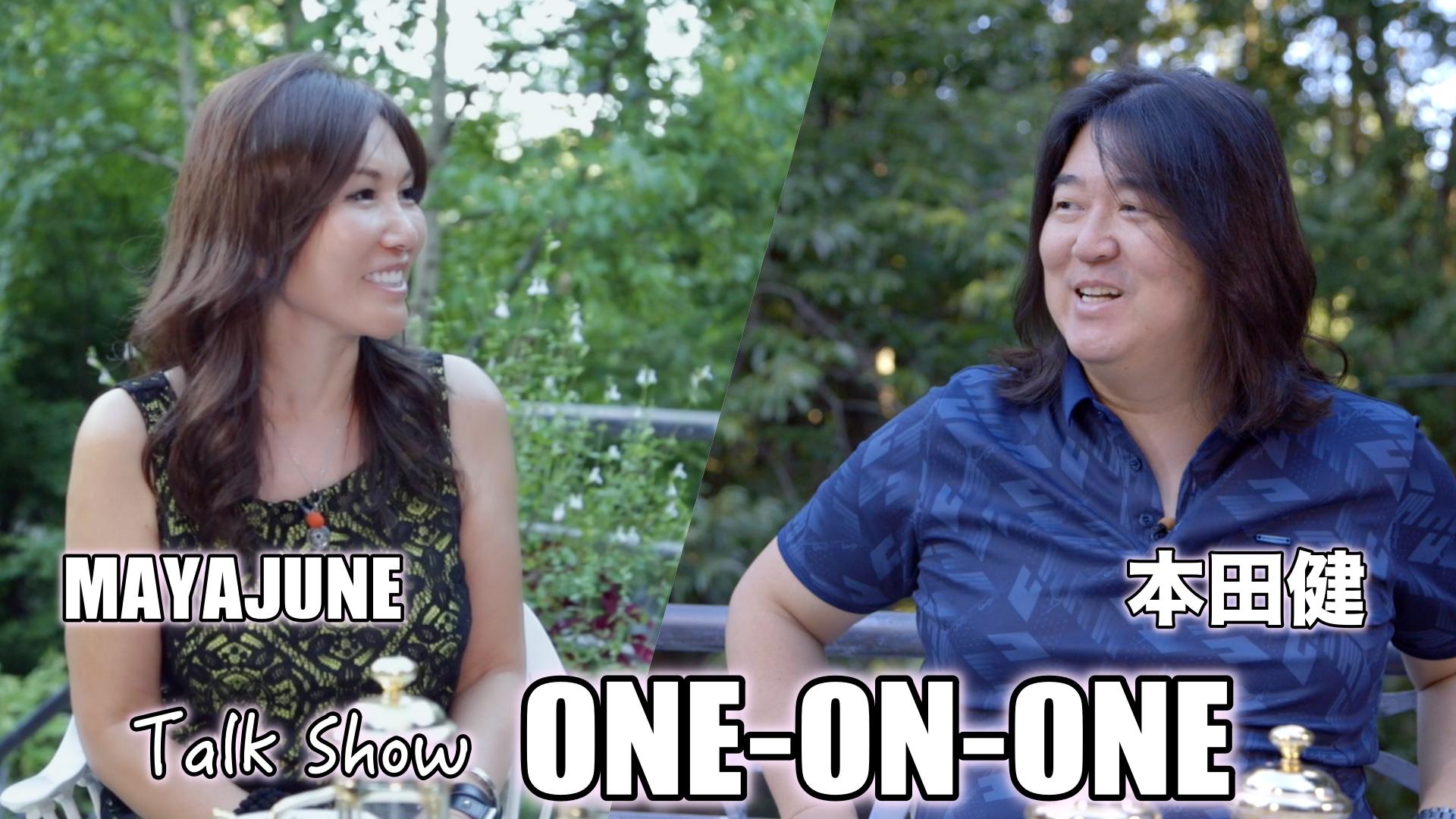 MAYAJUNEトークショー ONE-ON-ONE