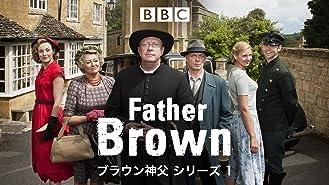 ブラウン神父(字幕版)