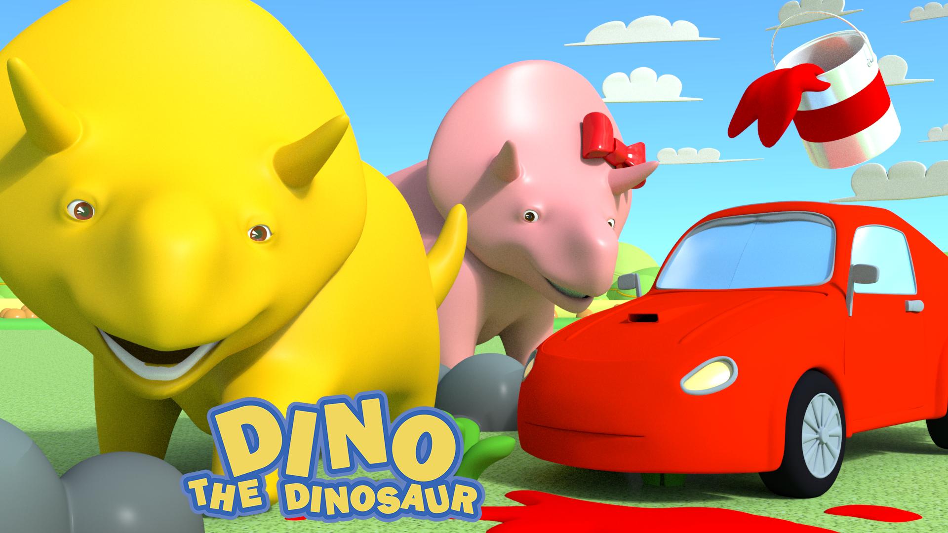 恐竜のダイノ